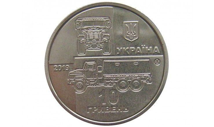 """Украина 10 гривен 2019 г. (КрАЗ-6322 """"Солдат"""")"""