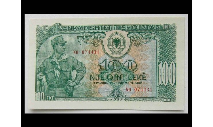 Албания 100 лек 1957 г.