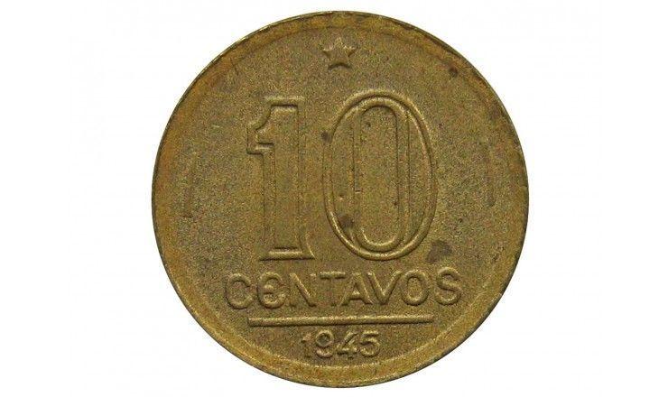 Бразилия 10 сентаво 1945 г.