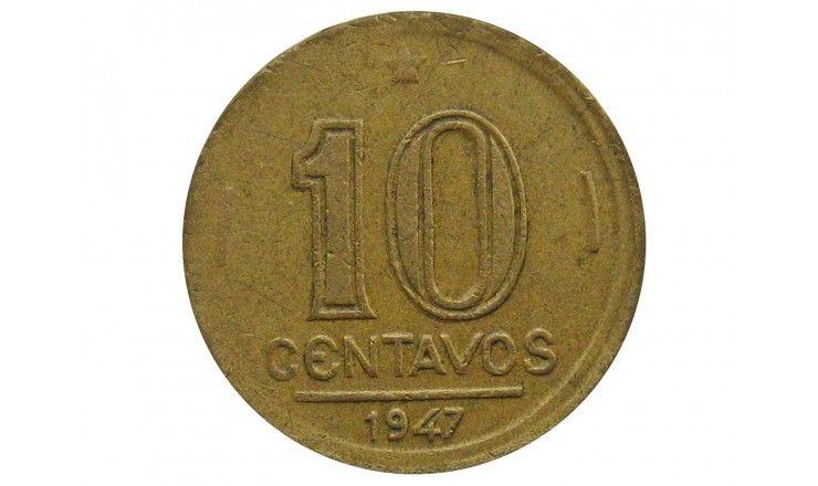 Бразилия 10 сентаво 1947 г.
