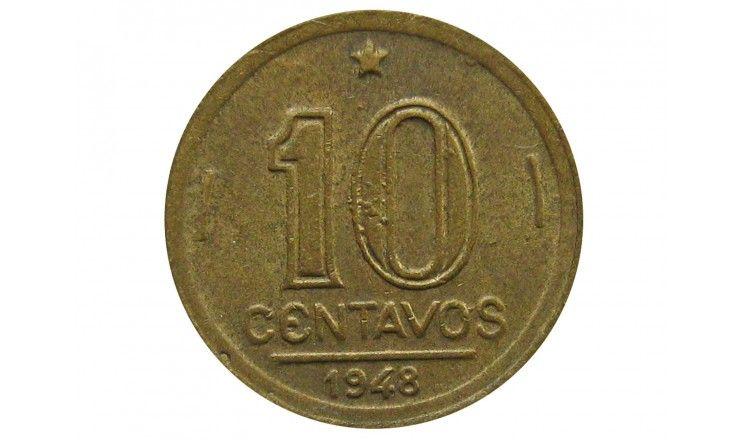 Бразилия 10 сентаво 1948 г.