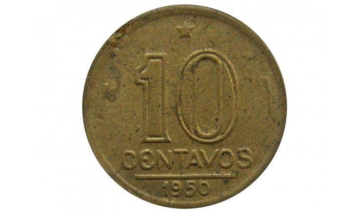 Бразилия 10 сентаво 1950 г.