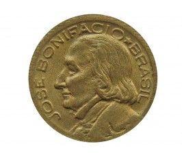Бразилия 10 сентаво 1955 г.