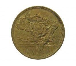 Бразилия 1 крузейро 1945 г.