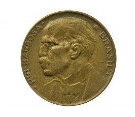Бразилия 20 сентаво 1949 г.