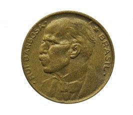 Бразилия 20 сентаво 1950 г.