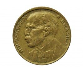 Бразилия 20 сентаво 1951 г.