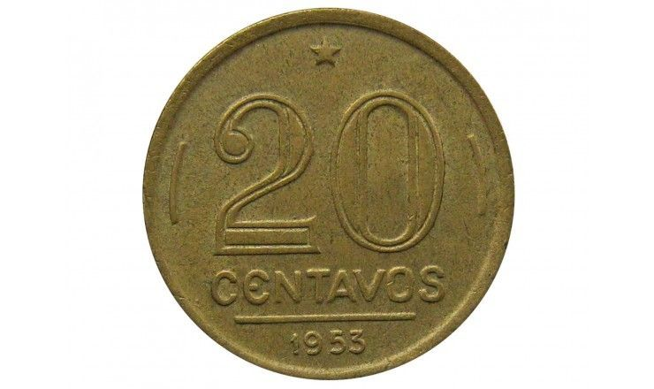 Бразилия 20 сентаво 1953 г.