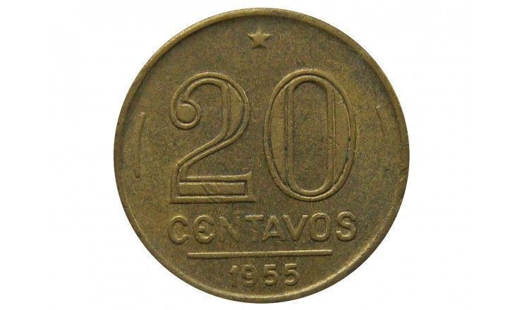 Бразилия 20 сентаво 1955 г.