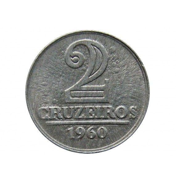 Бразилия 2 крузейро 1960 г.