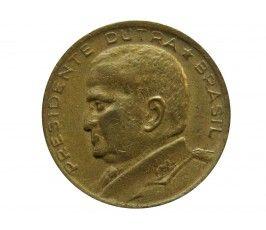 Бразилия 50 сентаво 1950 г.