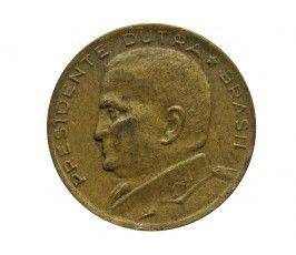 Бразилия 50 сентаво 1952 г.