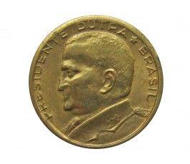 Бразилия 50 сентаво 1953 г.