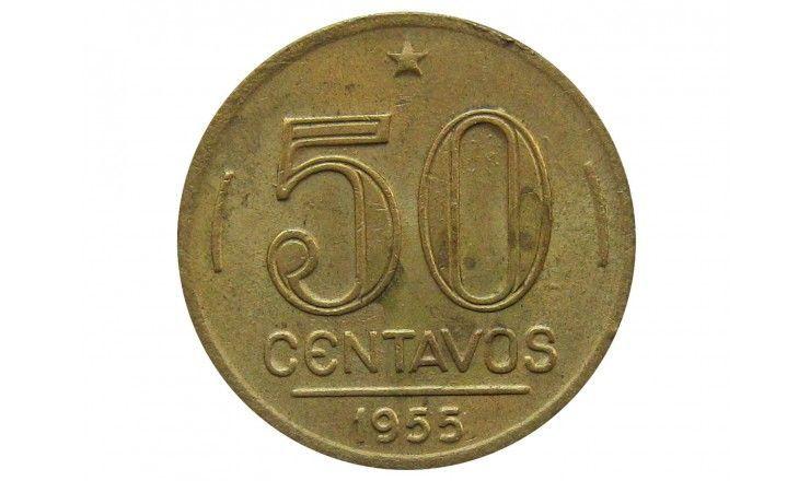 Бразилия 50 сентаво 1955 г.