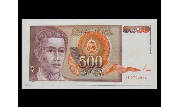 Югославия 500 динар 1991 г.