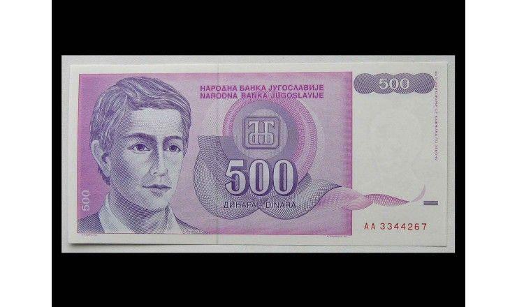 Югославия 500 динар 1992 г.