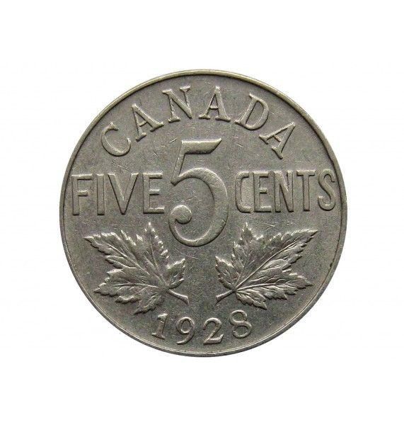 Канада 5 центов 1928 г.
