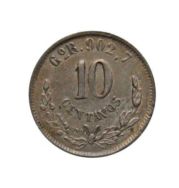 Мексика 10 сентаво 1895 г. Go R