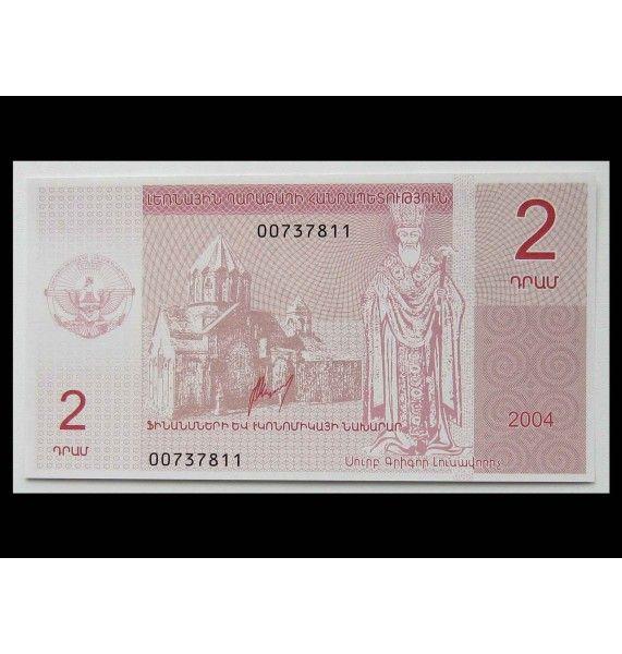 Нагорный Карабах 2 драма 2004 г.