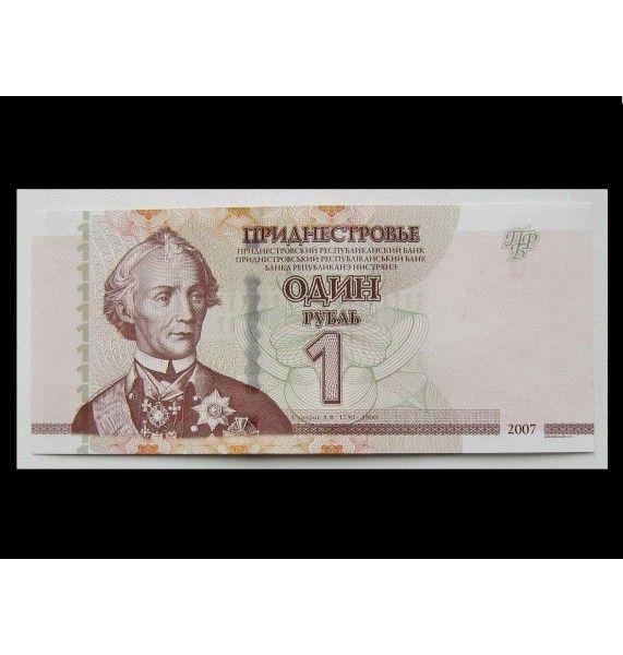 Приднестровье 1 рубль 2007 г.