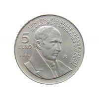 Сан-Марино 5 евро 2004 г. (Бартоломео Боргези)