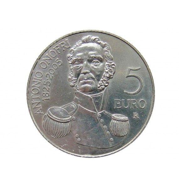 Сан-Марино 5 евро 2005 г. (180 лет со дня смерти Антонио Онофри)