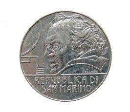Сан-Марино 5 евро 2013 г. (Федерико Феллини)
