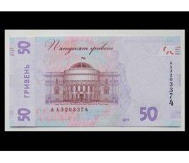 Украина 50 гривен 2019 г.