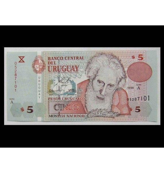 Уругвай 5 песо 1998 г.
