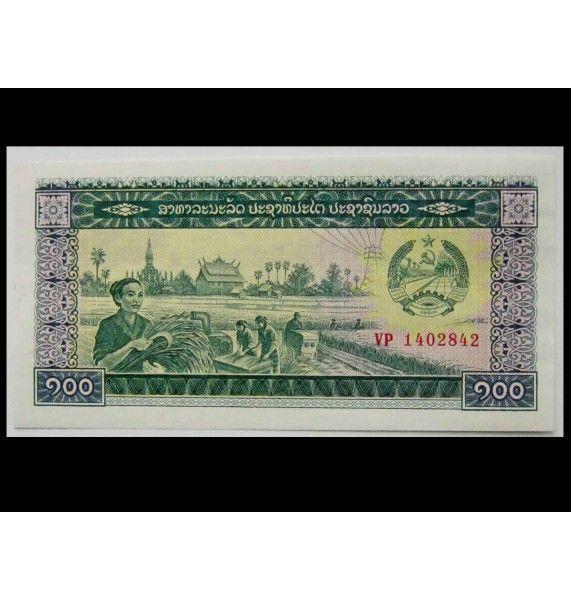 Лаос 100 кип 1979 г.