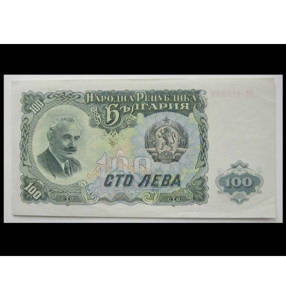 Болгария 100 лева 1951 г.