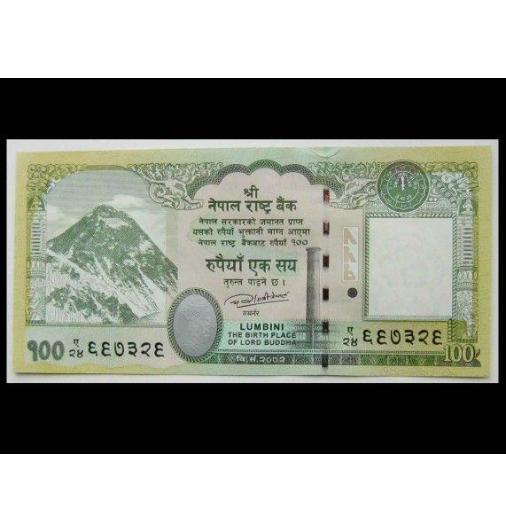 Непал 100 рупий 2015 (2017) г.
