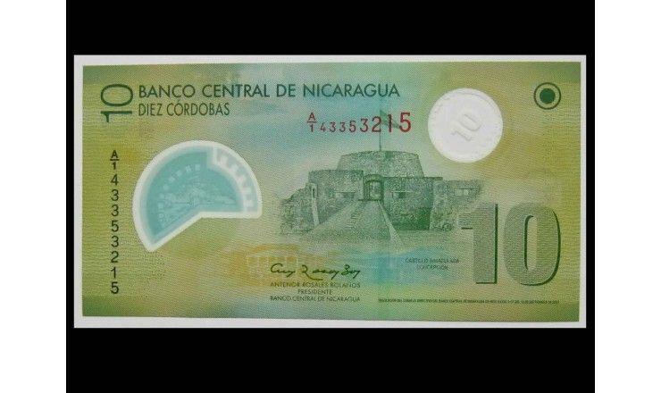 Никарагуа 10 кордоба 2007 (2012) г.