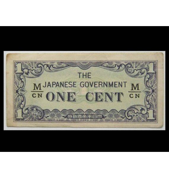 Малайя 1 цент 1942 г.