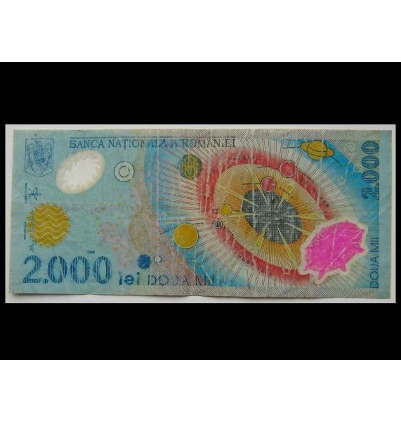 Румыния 2000 лей 1999 г.