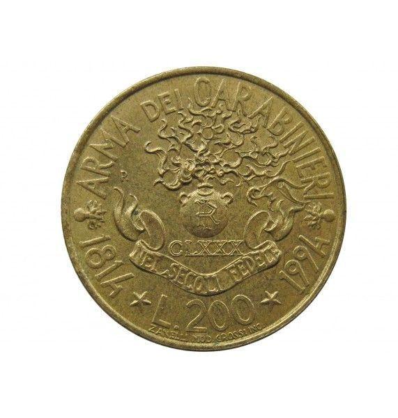 Италия 200 лир 1994 г. (180 лет карабинерам)