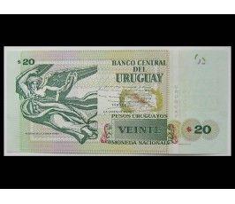 Уругвай 20 песо 2015 г.