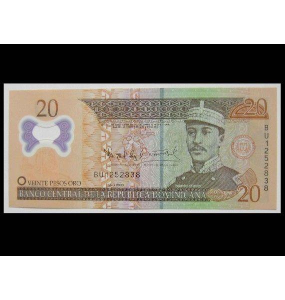 Доминиканская республика 20 песо 2009 г.