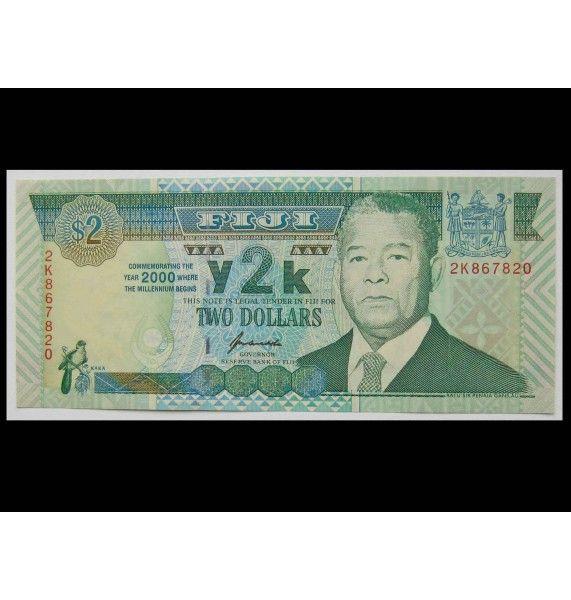 Фиджи 2 доллара 2000 г.