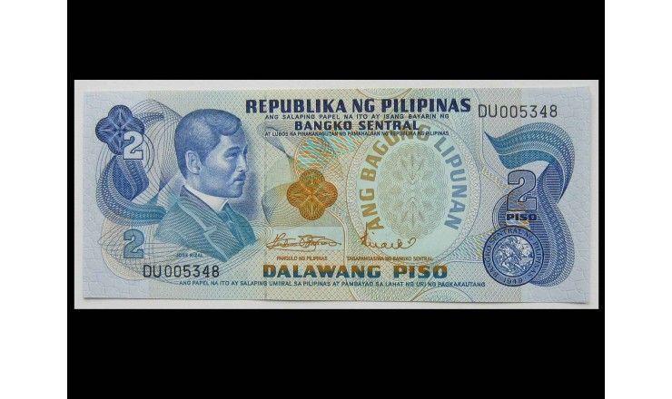 Филиппины 2 песо 1970 г.