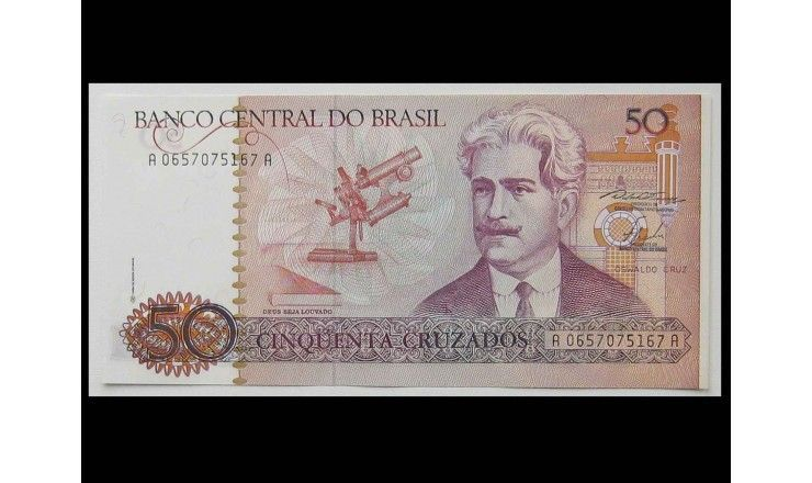 Бразилия 50 крузадо 1986 г.