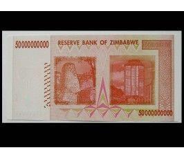 Зимбабве 50 миллиардов долларов 2008 г.