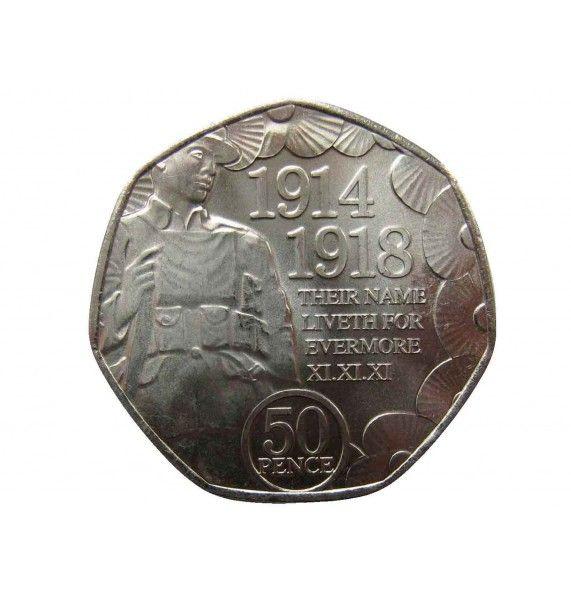 Остров Мэн 50 пенсов 2018 г. (100 лет окончанию Первой Мировой войны)