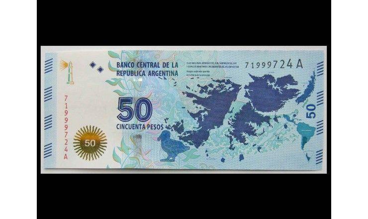 Аргентина 50 песо 2015 г.