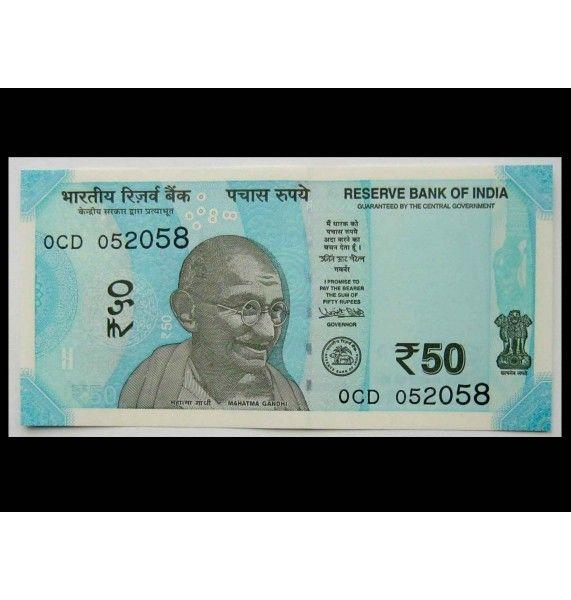 Индия 50 рупий 2018 г.