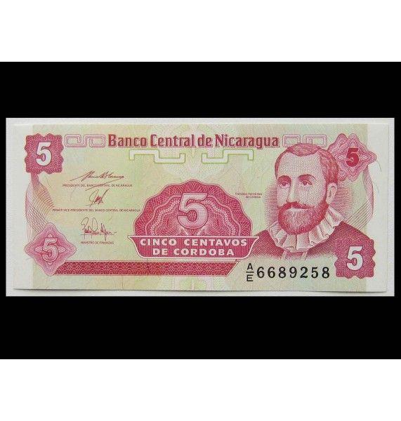 Никарагуа 5 сентаво 1991 г.