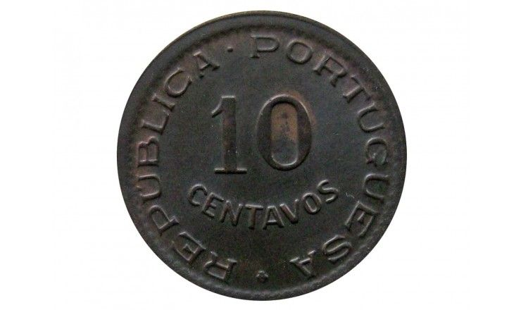 Ангола 10 сентаво 1949 г. (300 лет революции 1648 года)