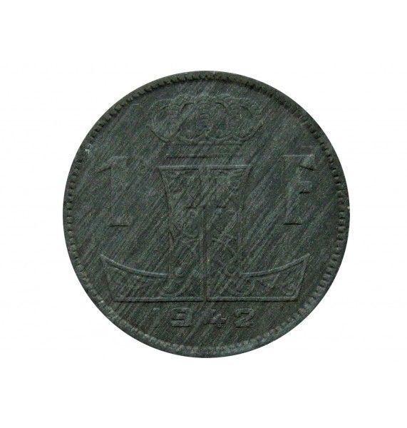 Бельгия 1 франк 1942 г. (Belgique-Belgie)