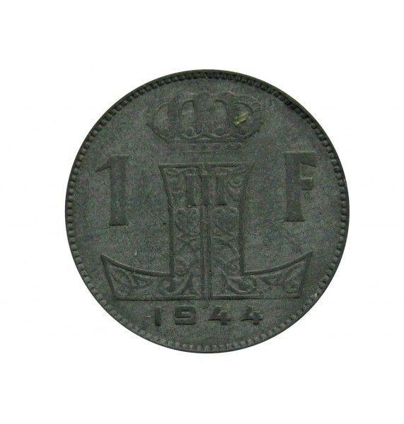 Бельгия 1 франк 1944 г. (Belgie-Belgique)