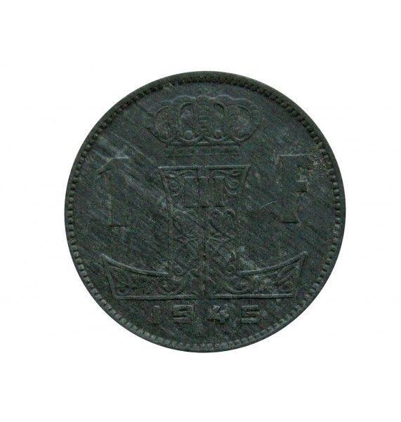 Бельгия 1 франк 1945 г. (Belgie-Belgique)